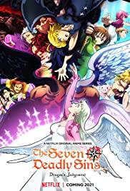 ดูหนังออนไลน์ฟรี The Seven Deadly Sins Season 1 EP.2  ศึกตำนาน 7 อัศวิน ซีซั่น 1 ตอนที่ 2
